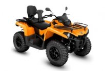 CAN-AM OUTLANDER MAX DPS 450 T3 2018 | PROMO PRICE: 7225 EUR ex. VAT