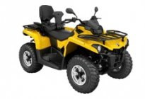 CAN-AM OUTLANDER MAX 570 DPS T3 2017 | PROMO PRICE: 7 456 EUR ex. VAT