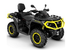 CAN-AM OUTLANDER MAX 650 XT-P T3B ABS 2019 | ЦЕНА:  26 600 лв с ДДС